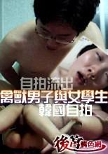 韓國情侶愛自拍